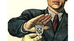Алкоголізм. Лікування алкоголізму народними засобами.