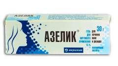 Азелік гель - потужний засіб від прищів на основі азелаїнової кислоти