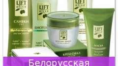 Білоруська косметика для особи