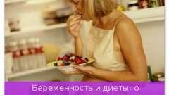 Вагітність і дієти: про правильне харчування жінки під час особливих періодів життя