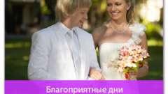 Сприятливі дні для весілля в 2013 році