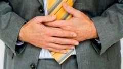Чим можна вгамувати печіння в шлунку?