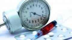 Що таке гіпертензія і її лікування