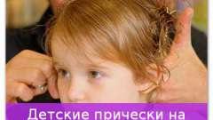 Дитячі зачіски на коротке волосся