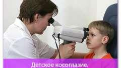 Дитяче косоокість. Лікування, профілактика