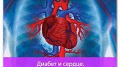 Діабет і серце. Як бути здоровим?