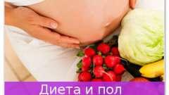 Дієта і стать дитини