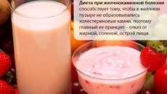 Дієта і правильне харчування при жовчнокам`яній хворобі