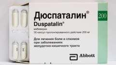 Дюспаталін: інструкція із застосування, ціна, відгуки та аналоги