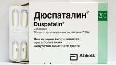 Дюспаталін: загальні відомості про препарат