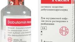 Добутамин інструкція із застосування