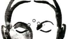 Фейсбілдінг: вправа проти зморшок на лобі.
