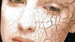 Фотостаріння шкіри