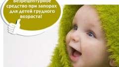 Гліцелакс для дітей при запорах