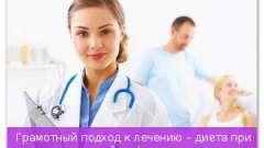 Грамотний підхід до лікування - дієта при ротавірусної інфекції та інших інфекційних захворюваннях
