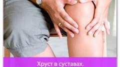 Хрускіт в суглобах. 12 вправ для здоров`я суглобів