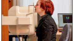 Гра «гаряче-холодно» або сцинтиграфія щитовидки