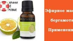 Ефірна олія бергамоту. Застосування