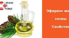 Ефірна олія сосни