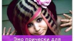 Емо зачіски для дівчаток