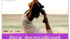 Йога: філософський спорт
