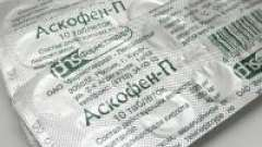 Як аскофен впливає на тиск?