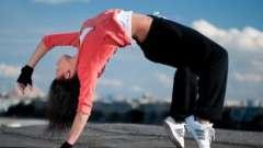 Як навчитися танцювати брейк данс
