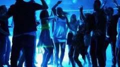 Як навчитися танцювати на дискотеці
