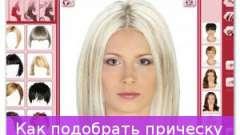 Як підібрати зачіску на комп`ютері