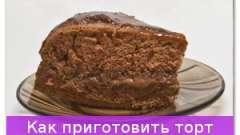 Як приготувати торт «прага»