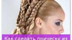 Як зробити зачіску з кісок