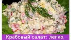 Крабовий салат: легко, доступно, корисно