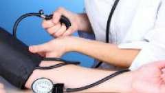 Лікування високого тиску народними засобами