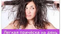 Легка зачіска на день народження