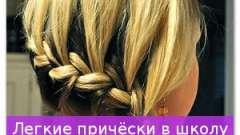 Легкі зачіски в школу