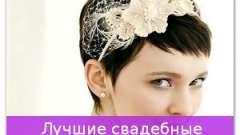 Кращі весільні зачіски