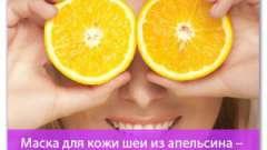 Маска для шкіри шиї з апельсина - кращий засіб