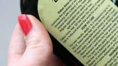 Масло індійського агрусу для волосся: вивчаємо склад