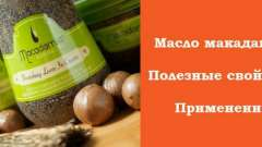 Масло макадамії: властивості і застосування