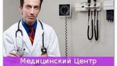 Медичний центр здоров`я - що це?