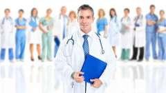 Методи лікування щитовидки