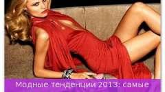 Модні тенденції 2013: найактуальніші тренди в одязі, взутті і аксесуарах!