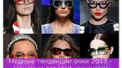 Модні тенденції окуляри 2013 - мінімум деталей, максимум стилю