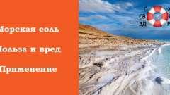 Морська сіль: її користь і шкода