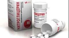 Нітрогліцерин інструкція із застосування