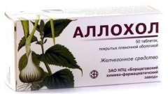 Загальна інформація про препарат аллохол