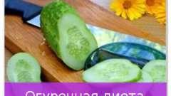 Огіркова дієта