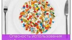 Небезпека використання проносних і сечогінних засобів для схуднення