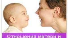 Відносини матері і сина не повинні бути поганими