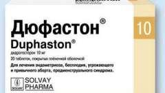 Відгуки про дюфастона при ендометріозі